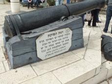 Ottoman era cannon at Jaffa