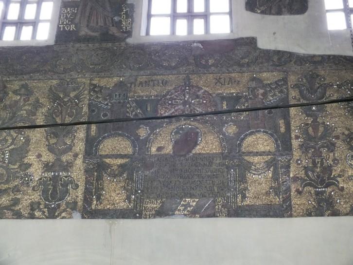 Mosaics on the wall