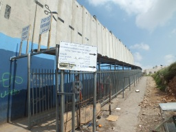 The West Bank side of the wall