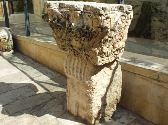 Byzantine pillars from the original Holy Sepulchre
