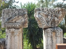 Pillars in Caperneum
