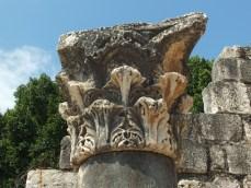 Pillar in Caperneum
