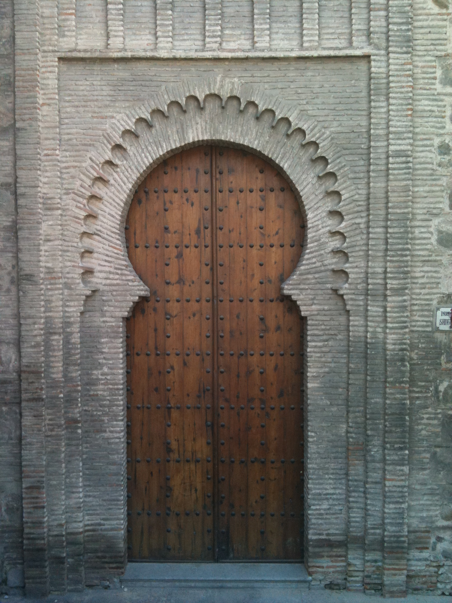 Moorish door & Moorish door u2013 The Templar Knight pezcame.com